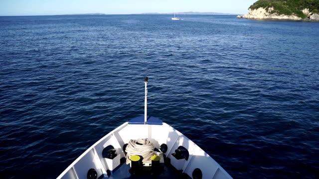 vídeos y material grabado en eventos de stock de arco de crucero, b rollo - pasear en coche sin destino
