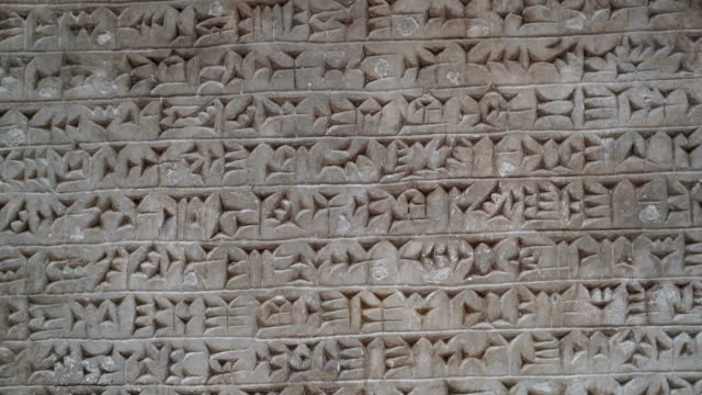 cuneiform tablet - persiana caratteristica architettonica video stock e b–roll