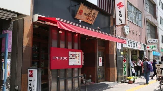 vídeos de stock, filmes e b-roll de customers enter an ippudo restaurant operated by chikaranomoto holdings co in tokyo japan on tuesday may 12 signage for an ippudo restaurant is... - característica de construção