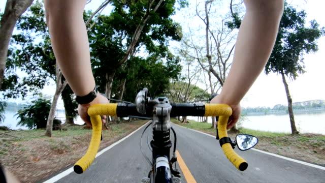 POV : Cycling in Public Park