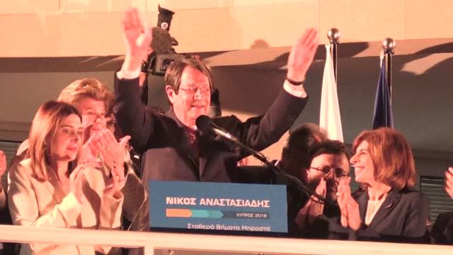 cypriot president nicos anastasiades on sunday won re election for a second term seeing off a leftist challenger with vows to restart talks to unify... - eurasia stock videos and b-roll footage