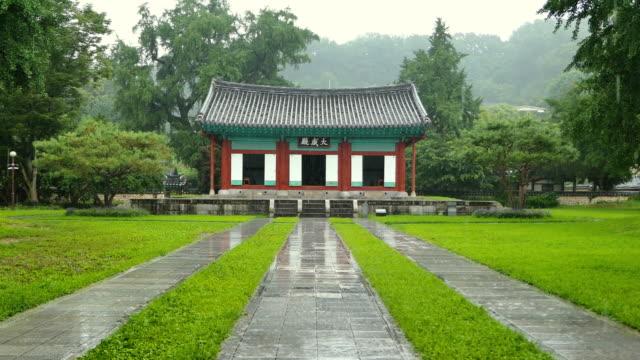 vidéos et rushes de daeseongjeon hall of jeonjuhyanggyo confucian school (historic site no.379 in korea) in the summer rain / jeonju-si, jeollabuk-do, south korea - plaque de montage fixe