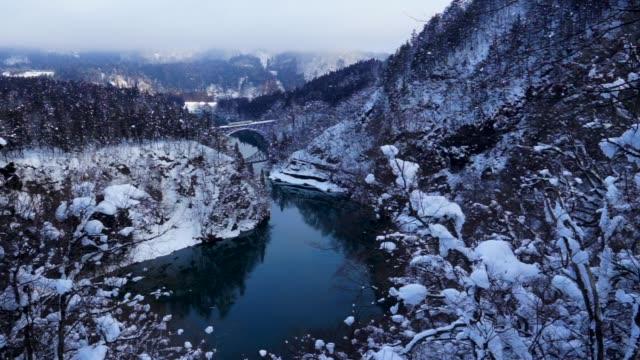 Daiichi Kyouryou First Bridge viewpoint in winter,Mishima , Fukushima Japan