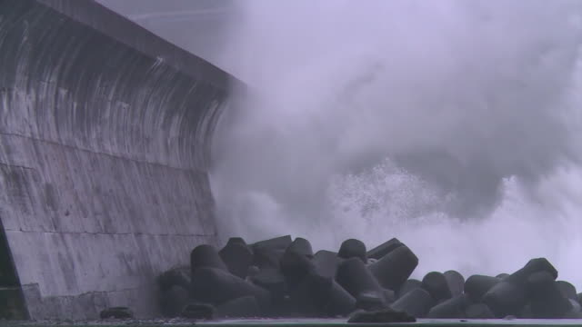 Damage from the typhoon was reported around Japan High waves is crushing violently against a bank