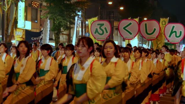 dancers dressing yukata take part in the fukushima waraji festival on august 3 fukushima, japan. fukushima's annual festival is held in early august,... - yukata robe stock videos & royalty-free footage