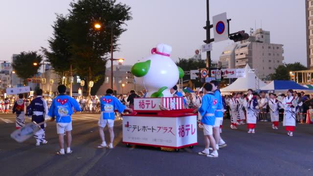 dancers dressing yukata take part in the fukushima waraji festival on august 3 fukushima japan fukushima's annual festival is held in early august in... - yukata video stock e b–roll