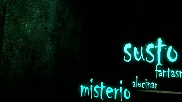 dark corridor. horror movie or halloween background. - entrada stock videos and b-roll footage