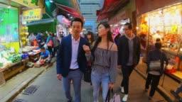Dating Couple Shopping in Hong Kong