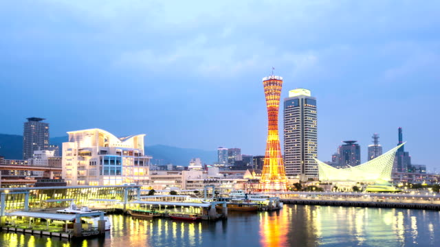 HD Day to Night Time-lapse: Kobe Port Tower Kansai Japan