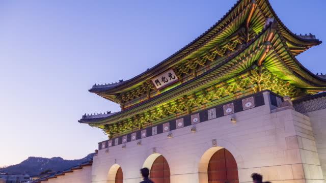 Day to night view of Gwanghwamun gate (Entrance of Gyeongbokgung Palace) in Jongno-gu