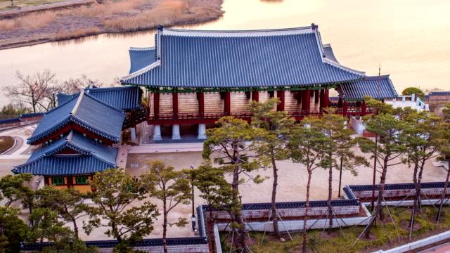 Day to Night view of Taewaru Pavilion (popular travel destination)