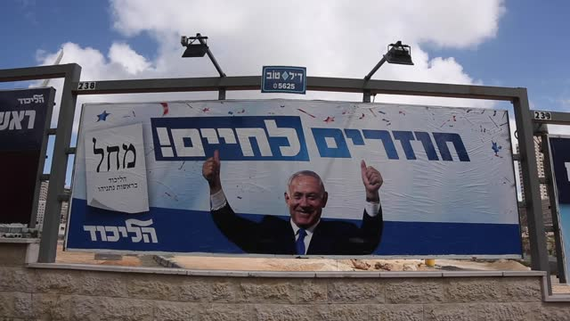 days before the snap election in israel, the fourth in two years, election campaign banners and slogans took over the country. anadolu agency video... - israel stock videos & royalty-free footage