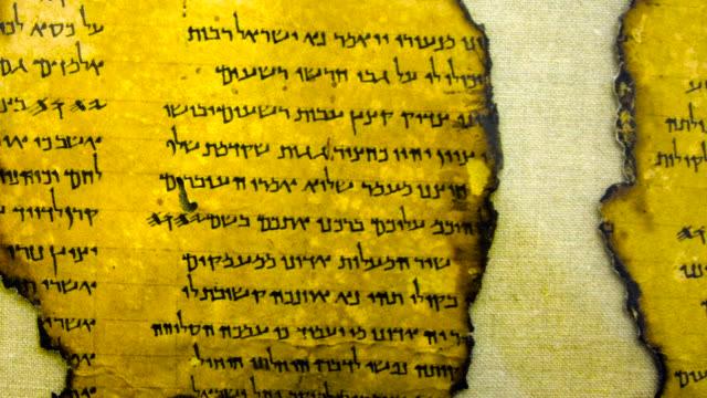 dead sea scrolls - manuscript stock videos and b-roll footage