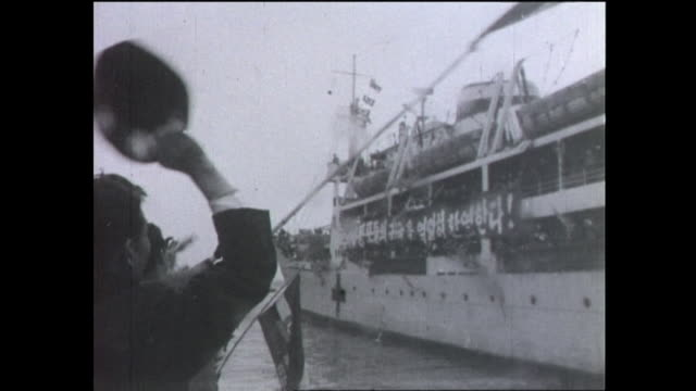 december 14 aerial shot of ships named kril'on and tobol'sk anchored at niigata port for the first repatriation of zainichi koreans from japan to... - 1950 1959 stock videos & royalty-free footage