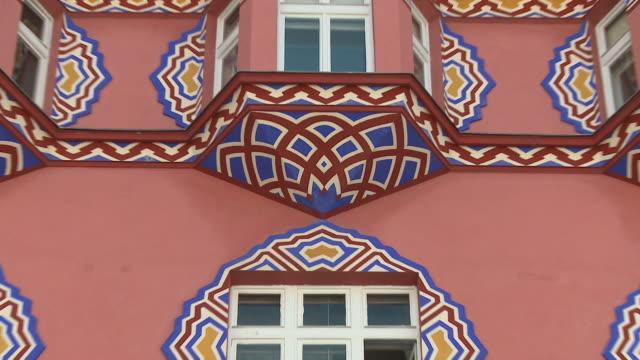 ECU ZO MS LA Decorated facade of Cooperative Economic Bank (art nouveau-modern style), Ljubljana, Slovenia