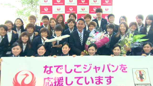 defending champions team japan left on monday june 1 for canada to join women's world cup football competitions. upon departure at tokyo... - international team soccer stock videos & royalty-free footage
