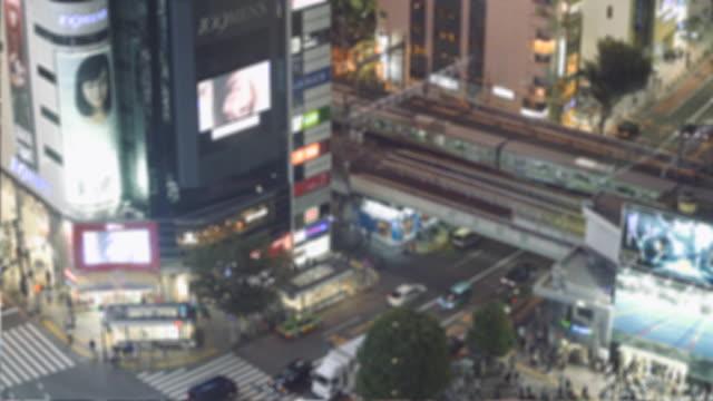 Unschärfe Shibuya Tokio bei Nacht