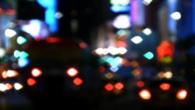 defocused city lights hd - tail light stock videos & royalty-free footage