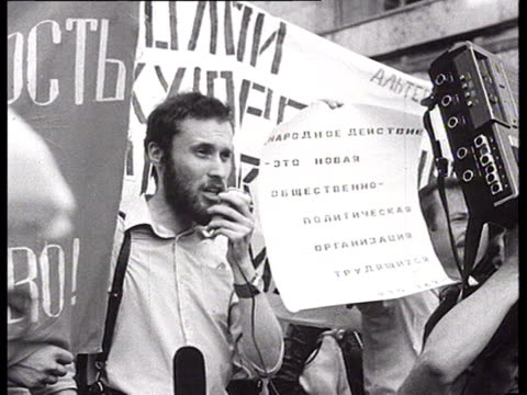 """vídeos de stock e filmes b-roll de democrat demonstrations, first """"perestroika"""" meetings in moscow : speeches in streets and police intervention, demonstrators of the """"democratic... - anticomunismo"""