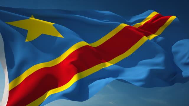 4K Democratic Republic of the Congo Flag - Loopable