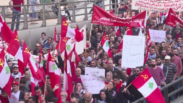 demonstrators shout slogans during a protest against the government organised by the country's communist party in beirut - lebanon country stock videos & royalty-free footage