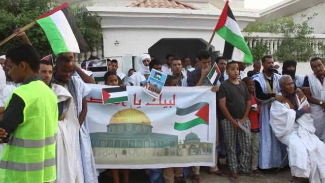 Demonstrators stage a protest against US President Donald Trump's recognition of Jerusalem as Israel's capital in Nouakchott Mauritania on December...