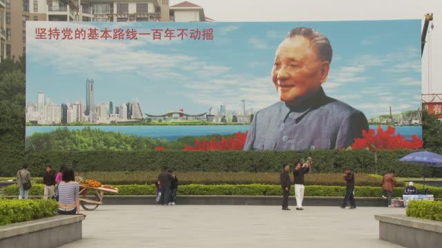 Deng Xiaoping billboard with people in Shenzhen China
