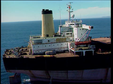second inquiry findings LIB VIEW round bulk carrier Nafsika M Limassol