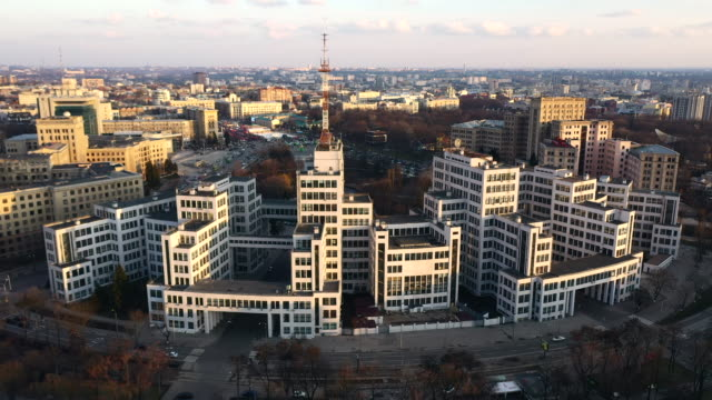 derzhprom (gosprom) building in kharkiv (kharkov) - kharkov stock videos & royalty-free footage