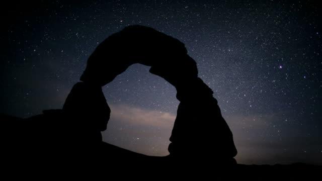 desert arch at nightfall