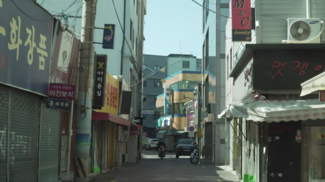 deserted shopping district in daegu, south korea, due to outbreak of the coronavirus - korea stock videos & royalty-free footage