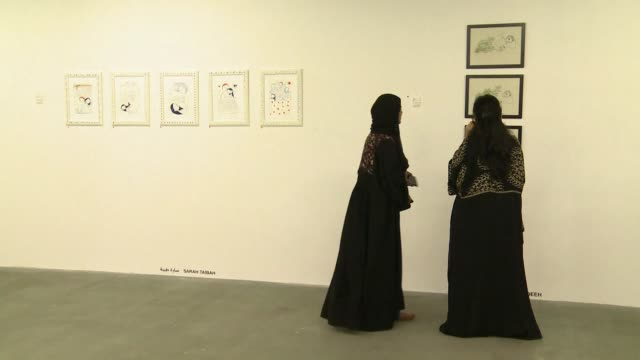 vídeos y material grabado en eventos de stock de despite its reputation as ultra conservative saudi arabia has seen the development in the past few years of an increasingly lively modern art scene... - jiddah