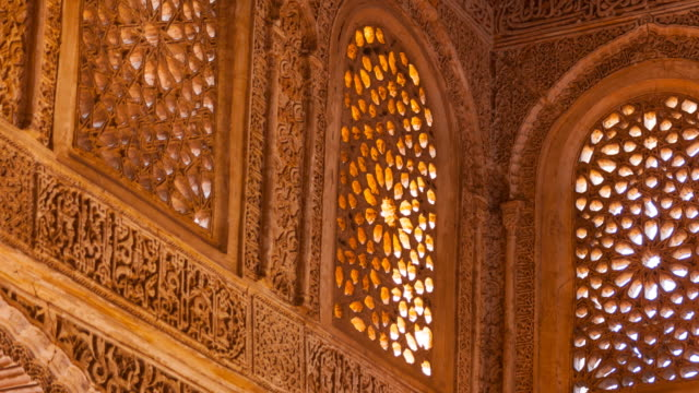 Detail of arabesques in The Alhambra of Granada