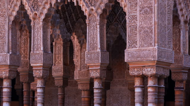 detail of arabesques in the alhambra - arabesque stock videos & royalty-free footage