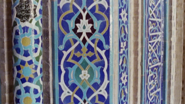cu tu detail of floral printed tiles on jameh mosque (friday mosque) wall/ td tiles/ yazd, iran - intricacy stock videos & royalty-free footage