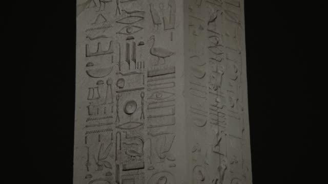 CU TU Detail of Luxor obelisk at Place de la Concorde / Paris, France