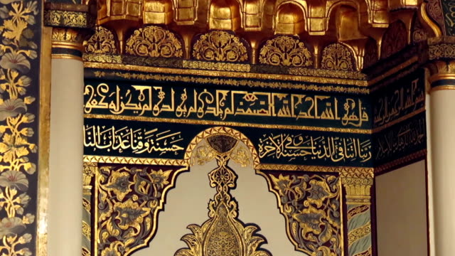 details of grand mosque interior, bursa, turkey - circa 14th century stock videos & royalty-free footage