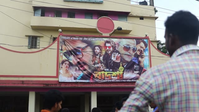 dhaka 13 july 2016 viewers waiting in a long queue in front of chandrima cinema hall in savar in dhaka as 'badsha an 2016 the indobangladesh joint... - savar stock videos and b-roll footage