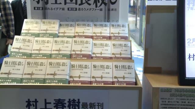 vídeos y material grabado en eventos de stock de die-hard fans of haruki murakami will pack stores from midnight when his new novel hits the shelves - haruki murakami