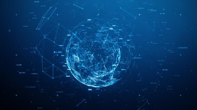 digital sphere - atom stock videos & royalty-free footage
