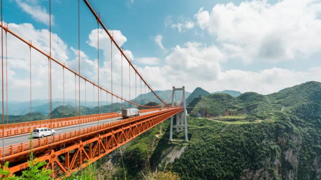 dimu no.5 bridge in guizhou - ship's bridge stock videos & royalty-free footage