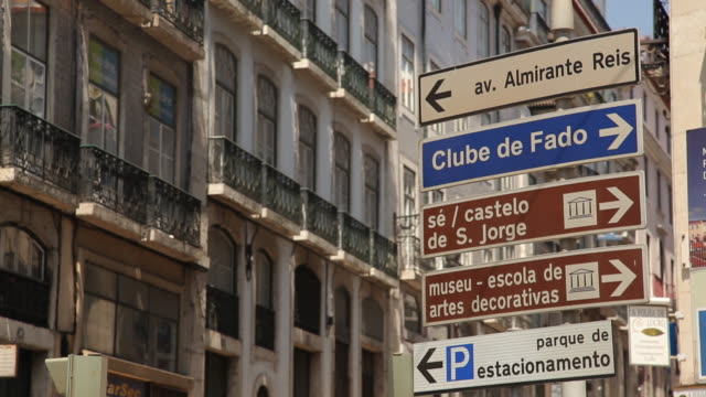 MS Directional signs in old town / Lisbon, Portugal