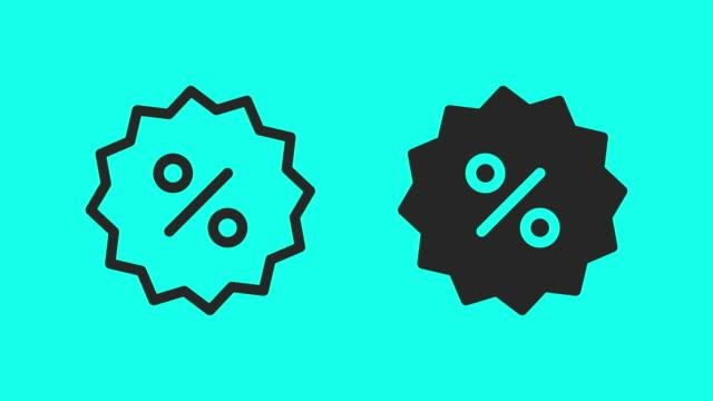 割引のラベル アイコン - ベクトル アニメーション - パーセント記号点の映像素材/bロール