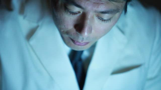 CU TU Doctor who takes memo / Shibuya, Tokyo, Japan