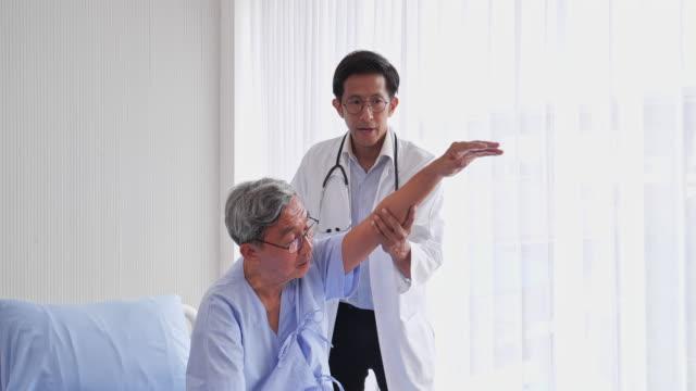 vidéos et rushes de les médecins font de la physiothérapie à l'asie senior du patient. - kinésithérapie