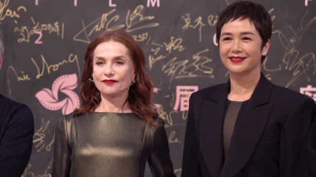 documentary producer aruna vasudev, director milcho manchevski, actress isabelle huppert, actress jiang wenli and director chen sicheng arrive at the... - documentary film stock videos & royalty-free footage