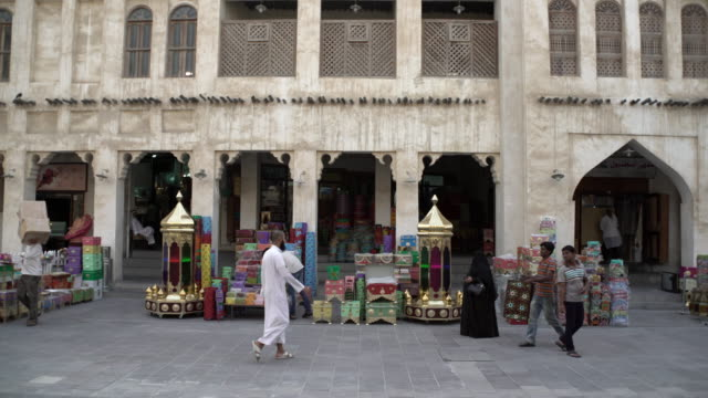Doha suq