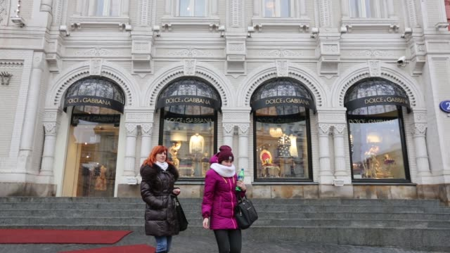 A Dolce Gabbana Boutique on Tretyakov Drive in Moscow Russia January 31 Dolce Gabbana signs on boutique windows Dolce Gabbana Boutique Customers...