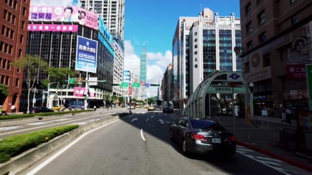 台北、台湾の中部の都市にドリー - 台湾点の映像素材/bロール