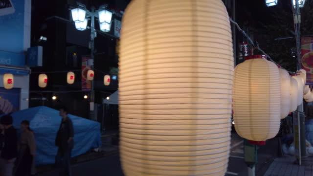 vidéos et rushes de dolly tir . lanerns japonais en papier artisanal dans la ville. - lanterne